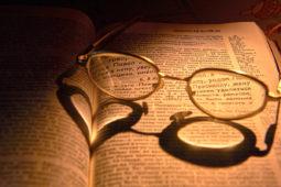 БІБЛІЙНИЙ ВІКЕНД У ВЕРБОВЦІ (ЛЮТИЙ)