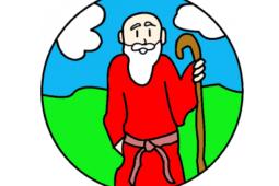 11. ДЕРЕВО ЄССЕЯ – 2-ИЙ ТИЖДЕНЬ АДВЕНТУ, СЕРЕДА