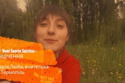 1# VENI SANCTE SPIRITUS: ДЕВ'ЯТНИЦЯ ПЕРЕД СВЯТОМ П'ЯТИДЕСЯТНИЦІ